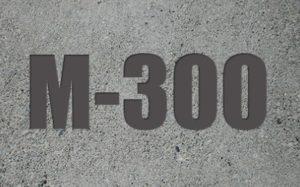 Купить бетон м 300
