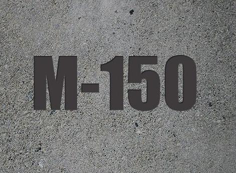 Bav бетон тощий бетон м100 купить