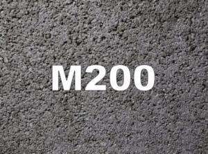 М 200 бетон