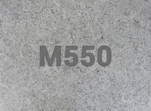 м 550