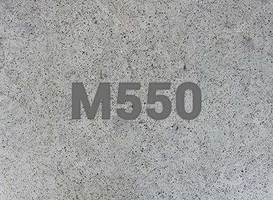 Bav бетон купить бетон в балаково цены