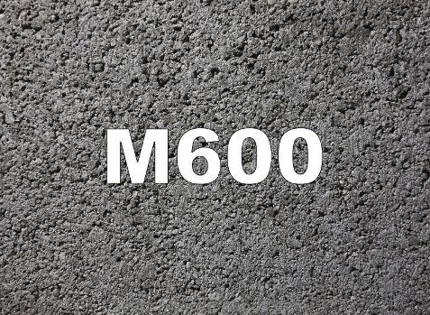 бетон м600 купить