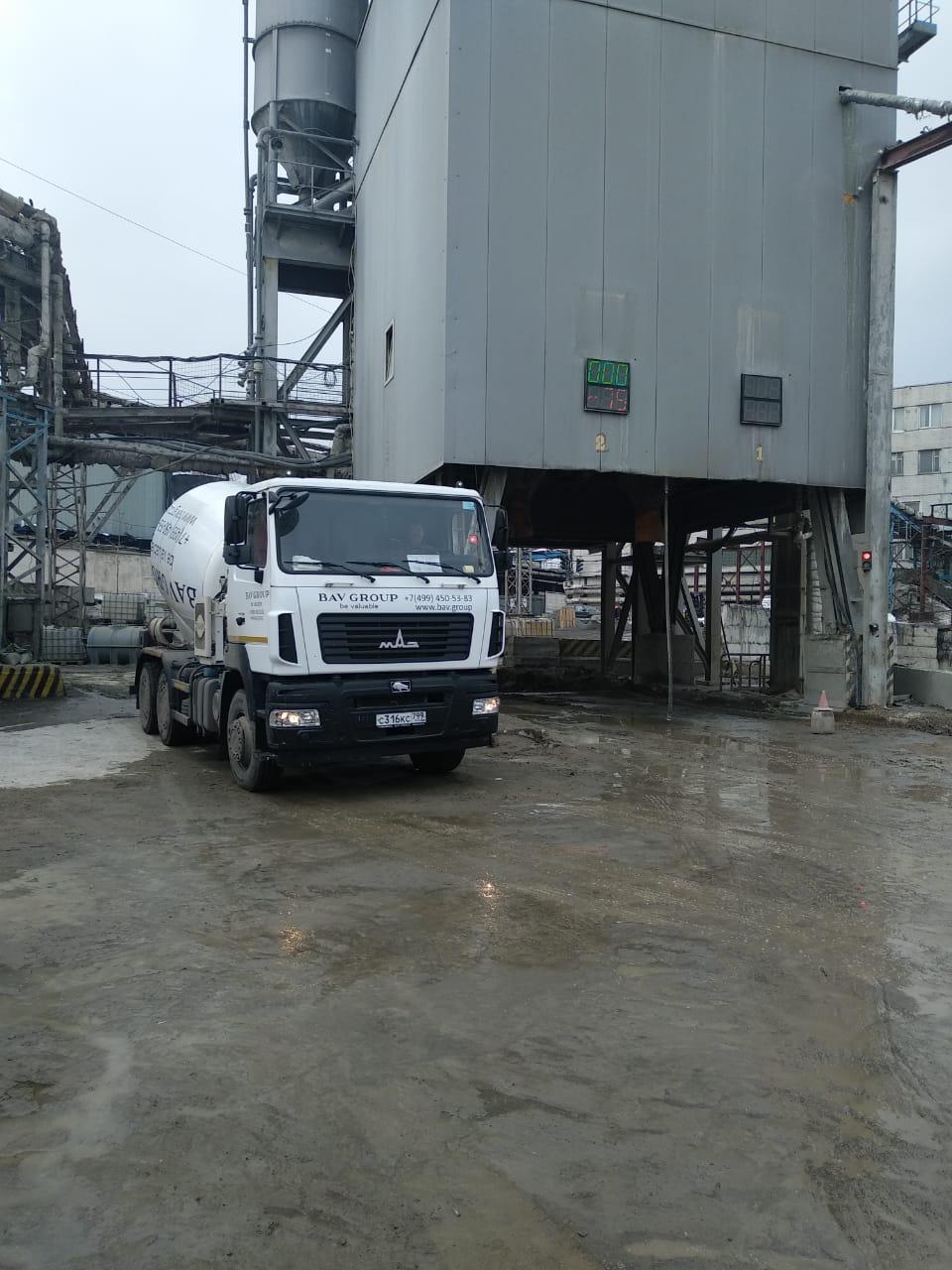Бетон поставка москва купить бетон черное
